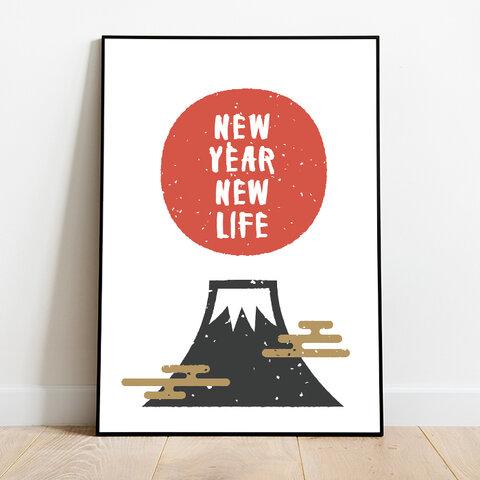 インテリアポスター お正月 初日 富士山 * 季節 正月 縁起 開運 アート ポスター A4 北欧 北欧風 北欧インテリア リビング 雑貨 かわいい シンプル ナチュラル