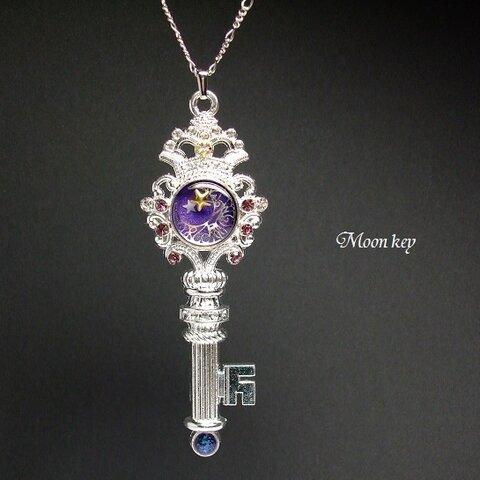 【再販】月の鍵ロングネックレス(Purple)