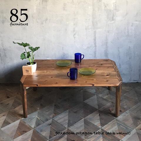 【90×60cm】癒されるローテーブル 無垢材 ちゃぶ台 折りたたみ脚