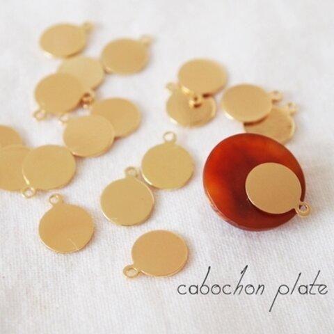 (#10-14)カボションプレート 【20個】 ゴールド 貼り付けパーツ 貼り付けチャーム