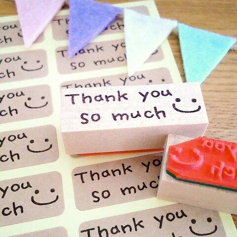 Thank you so muchはんこ(スマイル)