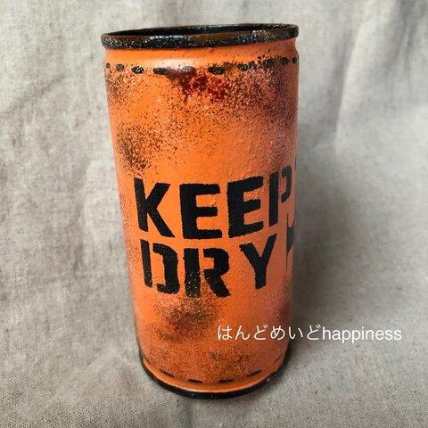 リメイク缶(KEEPDRY・オレンジ) HR-88