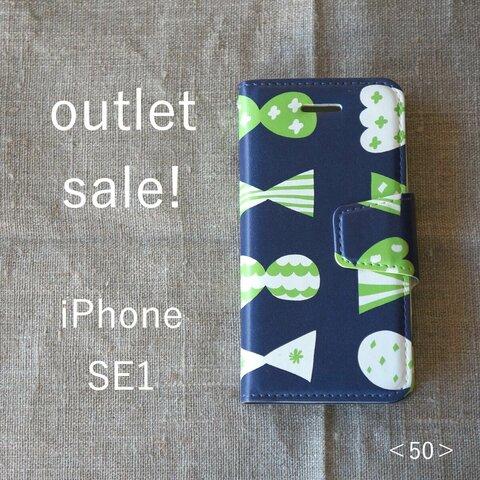 【 outlet sale ! 】iPhone SE *帯あり手帳型*スマホケース<50>