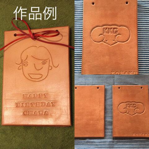 牛革オリジナルスクラップブック