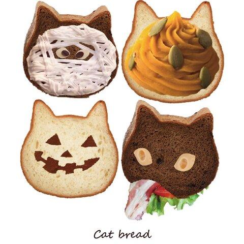 名入可【全機種対応】妖精のハロウィンCat bread 猫ねこ 食パン