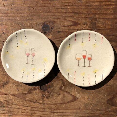 ワイン小皿 お気に入りのグラスで・NO3、NO4