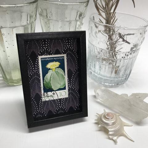 東欧切手の小さな額 マグネットフレーム 黄色い花のサボテン 東ドイツ