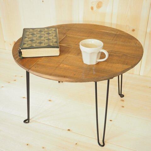 ●高さ変更可《受注製作》折りたためる丸テーブル vintage 50【パズルシリーズ】