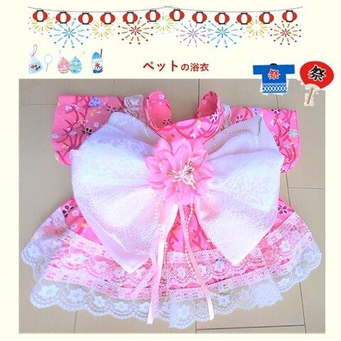 犬服 浴衣ドレス ピンク花 重ねリボン帯 再販 送料無料 yku01