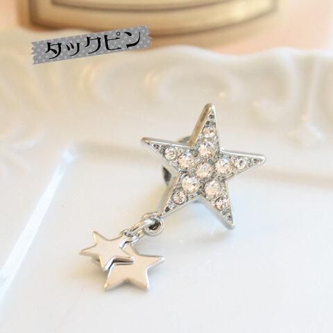 【送料無料】パヴェスター星ゆらタックピン/ラペルピン BRO-147