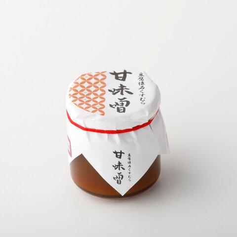 豆腐懐石くすむら 甘味噌