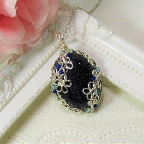 天然石ブルーサンドストーンのネックレス<N608>ネックレストップ ワイヤージュエリー