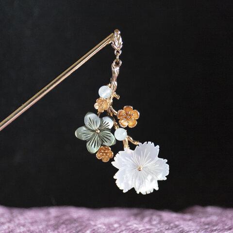 蝶貝の桜のかんざし アクアマリン 簪 和装髪飾り ヘアアクセサリー