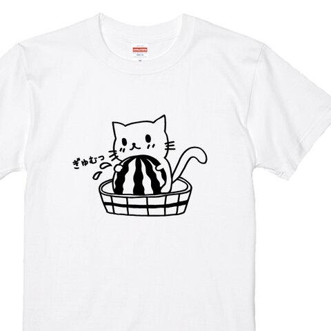 ぎゅむっネコTシャツホワイト 100~XXLサイズ 猫Tシャツ ねこTシャツ 綿Tシャツ