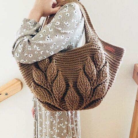 冬♡毛糸のリーフ模様バッグ(大きめサイズ)♡内布付♢モカ【受注製作】