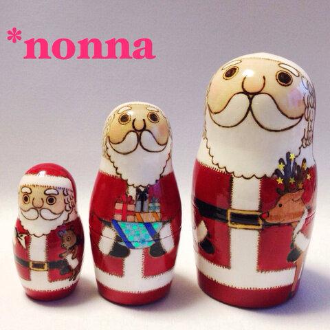 3個組マトリョーシカ「Happy Christmas!」