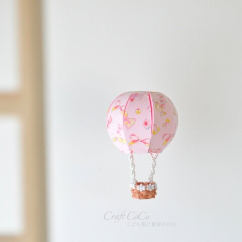 ゆらゆら 気球型モビール リボン ピンク
