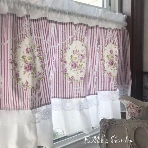 ピンクバイオレット ストライプ薔薇 カフェカーテン