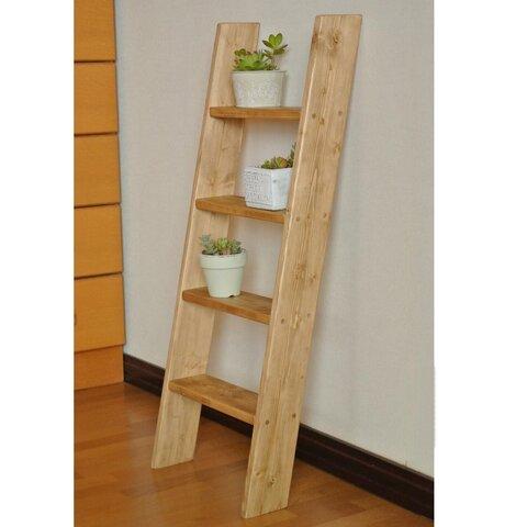 木製ラダー(棚4段)