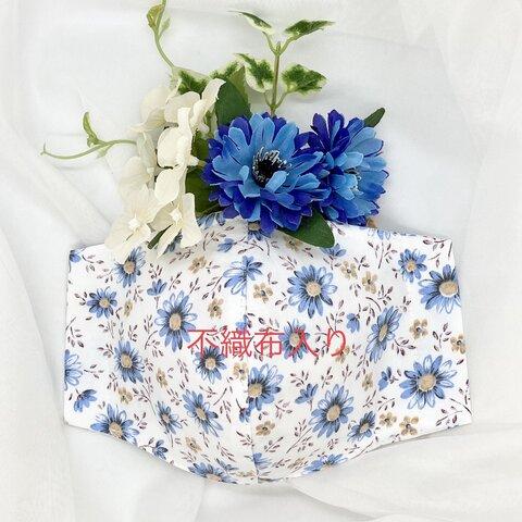 164 ★不織布入り★可愛い花柄★ハンドメイド立体マスク【大人用】ノーズワイヤー入り