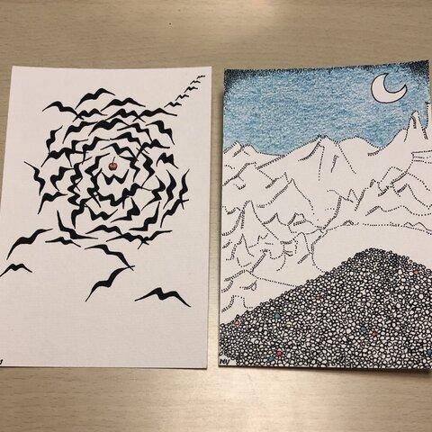 『荒野』&『バード』2枚組イラスト