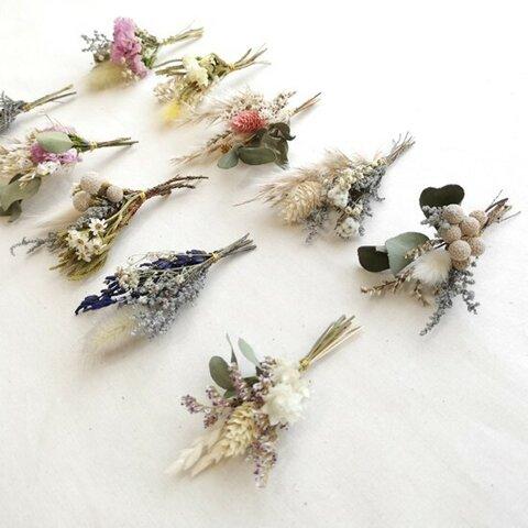 ミニブーケ アンティーク調 アソート 結婚式 ミニ花束 席札 ドライ&プリザーブドフラワー ウェディング bouquet011