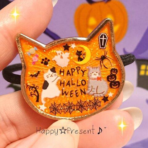 猫の大人可愛いhappyハロウィンのヘアゴム🎃💓 送料無料 限定 プレゼント ラッピング ねこ Halloween