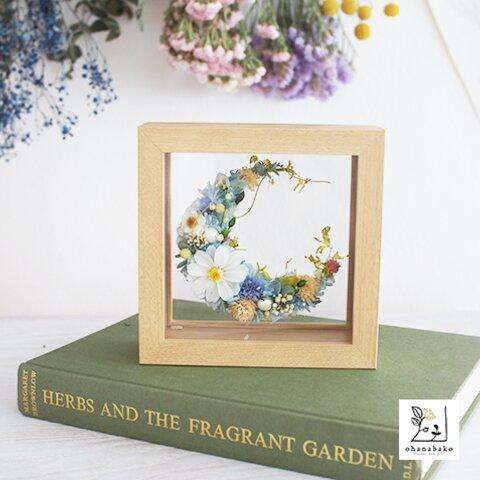 《誕生日/結婚祝いギフト/インテリアに》ガラスアートのムーンリースフレームS  glassart_moonS