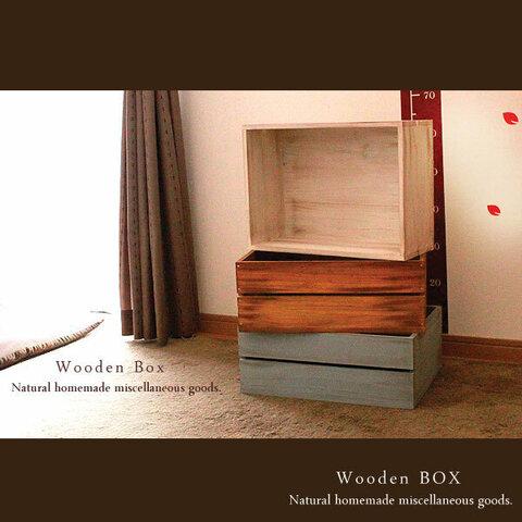 【送料無料】☆3点セット☆アンティーク風 色々使える ボックス 木製箱 3色