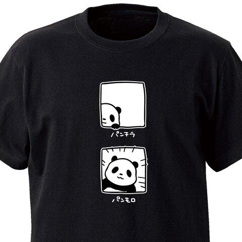 パンチラ【ブラック】ekot Tシャツ 5.6オンス<イラスト:タカ(笹川ラメ子)>