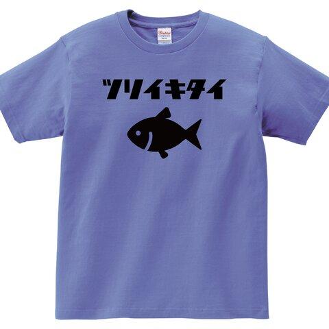 釣り好きTシャツ