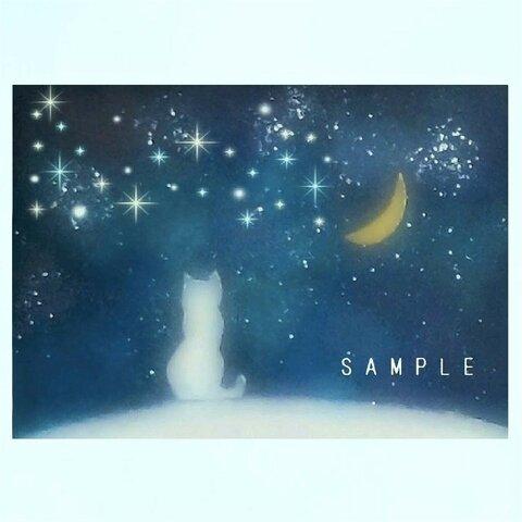 ポストカード2枚 セット「和紙ちぎり絵 星に願いを✨」+お好きな1枚