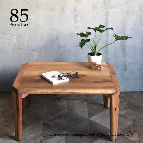 折りたたみ脚【60×48cm】癒されるローテーブル 無垢材 ちゃぶ台
