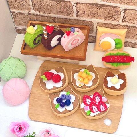 🌸受注製作🌸選べるフェルトのおままごとA*ケーキ&パン*