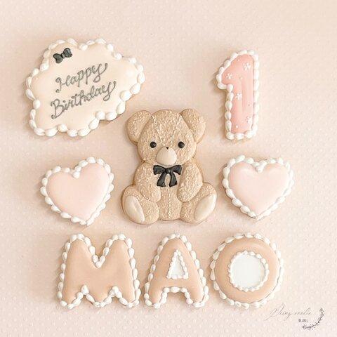 テディベアとハートのアイシングクッキー 【お誕生日セット】