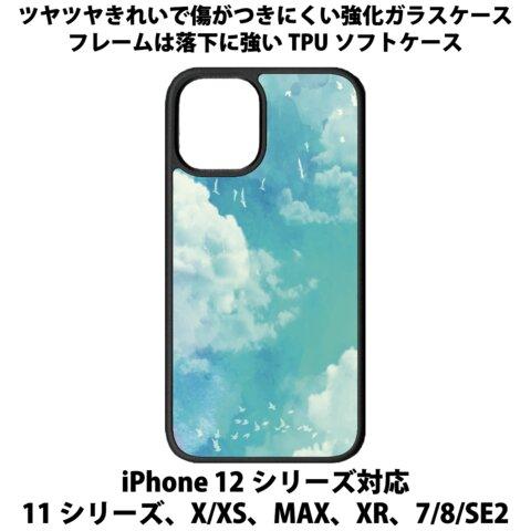送料無料 iPhone13シリーズ対応 背面強化ガラスケース 青空