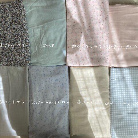 トッポンチーノ追加カバー(国産柔らかダブルガーゼ)