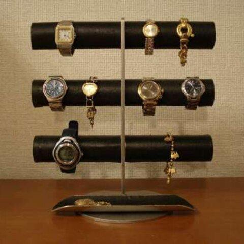 腕時計スタンド 12本掛けブラック腕時計スタンド 12522