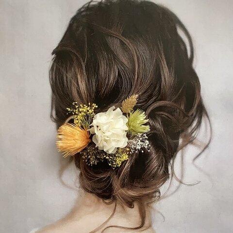 《新作》ドライフラワー ヘッドパーツ 髪飾り ヘアアクセサリー 結婚式 和装 ブライダル 成人式 オレンジ