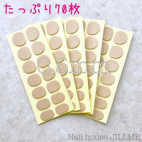 再販6220♡サロン仕様♡ネイルチップ用粘着グミ14枚×5回分(70枚)ネイルチップ