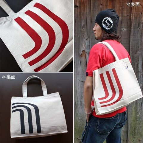 【JIKUU BY SLC】コットン/キャンバストートバッグ『3J-トリコロール』