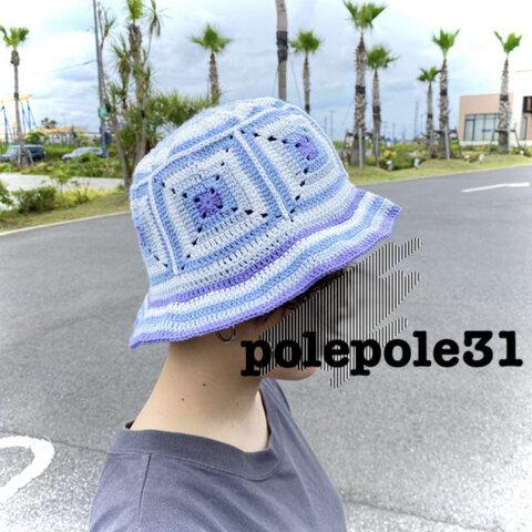 ハンドメイド グラニースクエア クロシェ バケットハット ニットハット 帽子