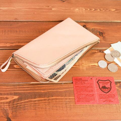 本革 L字ファスナー  薄型長財布 NATURAL ヌメ革 NC3749