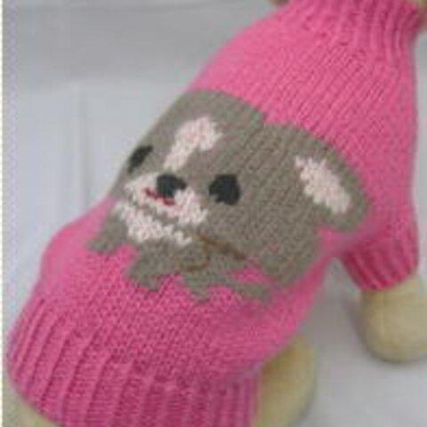 ピンクにチワワ柄の編み込みセーター(SS-1422)