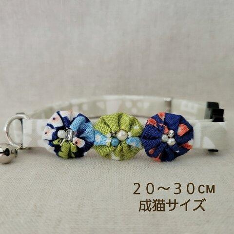 猫の首輪/M-Lサイズ(20~30cm)