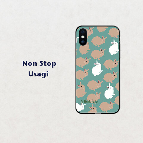 【Non Stop Mixウサギさん】グリーン   スマホケース iphone android ほぼ全機種対応