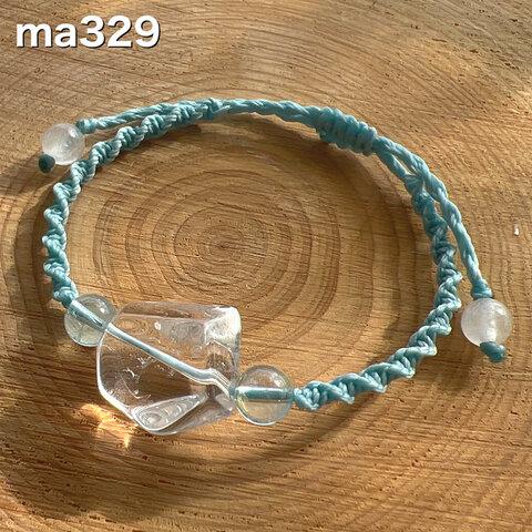 アイスクリスタルとブルートパーズのマクラメブレス ma329