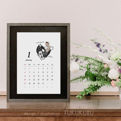 子供の写真を入れたおしゃれなオリジナルカレンダー/ポスタータイプ【オーダーメイド】