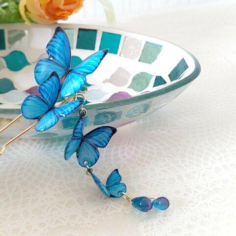 【簪(かんざし)】チェコビーズが揺れる、羽ばたく蝶々の簪。新色モルフォ。青い蝶。バタフライ。