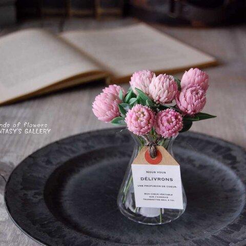 ミニボトル♪ 【アカツメクサ】をオルリムドレーププチベースに飾って ピンク … A545